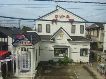 千葉市 緑区 美容室『YOUの店』様 外壁塗装 屋根塗装 施工事例
