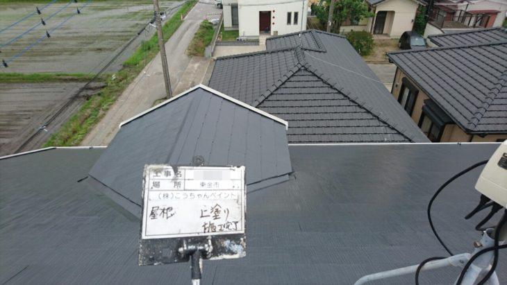 東金市 W様邸 屋根塗装 遮熱塗装 施工事例